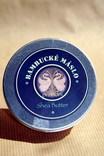 Shea butter- bambucké máslo 50ml plechovka