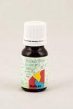 Muškátovo -  šalvějová silice- bio olej natural 10 ml